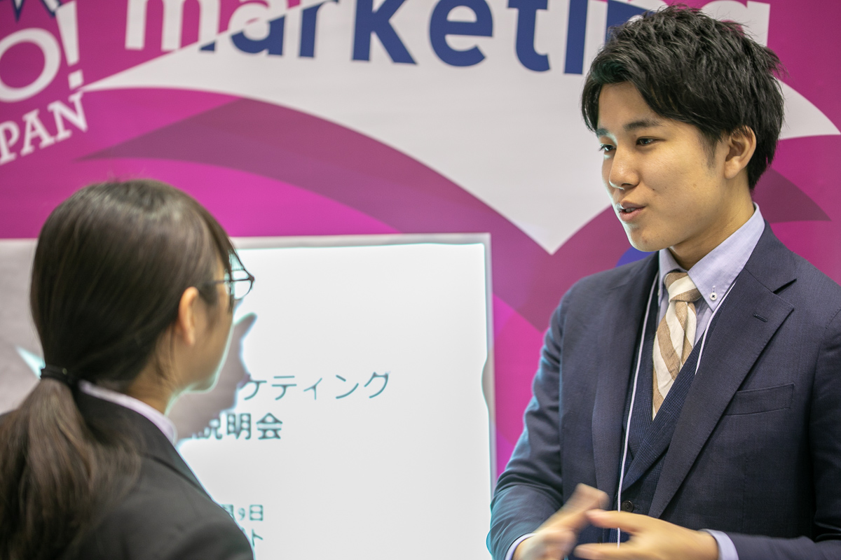 【説明会申込み受付中!】2019年3月9日 マイナビMEGA就職EXPO参加レポート