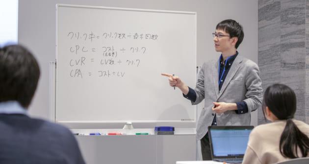 理系学生向け 人を動かす広告文を分析・解析するインターンシップを開催しました!「クリック数など実際の数値を見れて面白かったです」